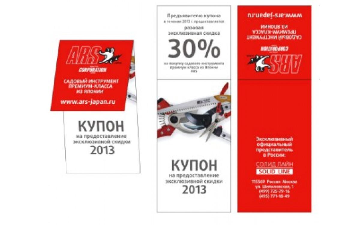 Презентация новинок на VI конференции АППМ «Российские питомники: перспективы роста»